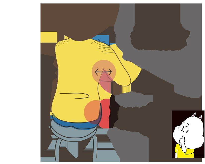 肘が開くので右ひじ関節付近に体重がのります